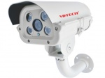 Camera IP hồng ngoại VDTECH VDT-450BNIP 2.0